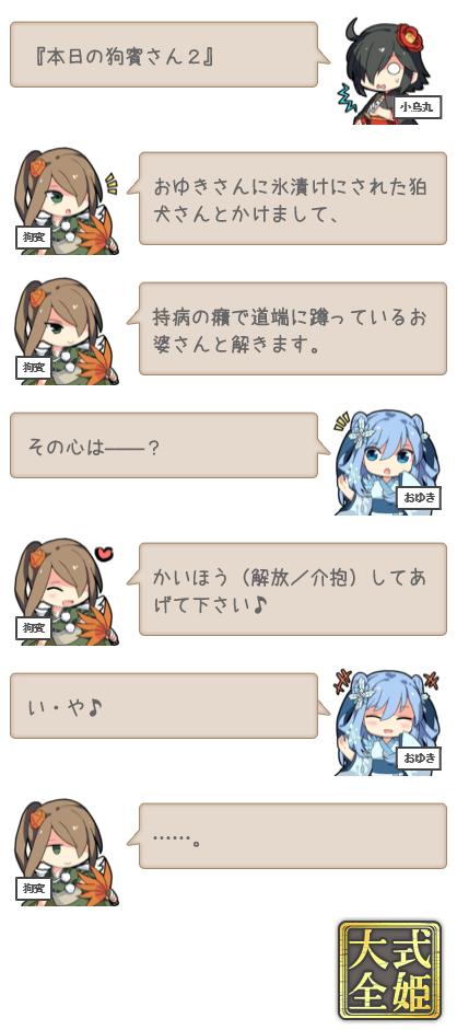 guhin=san_02.png