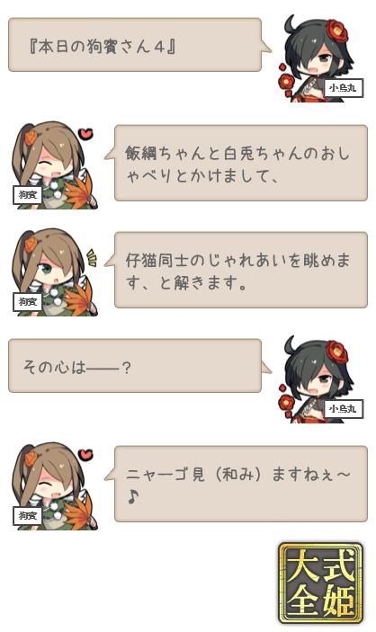 guhin=san_04.png